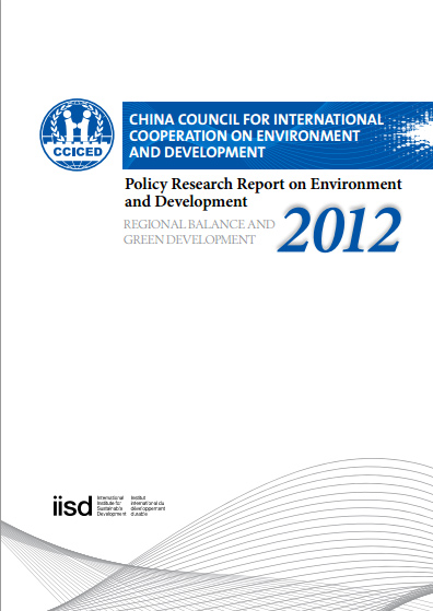 Policy Research Report on Environment and Development