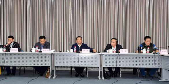 国合会绿色转型与可持续社会治理专题政策研究启动会在京召开
